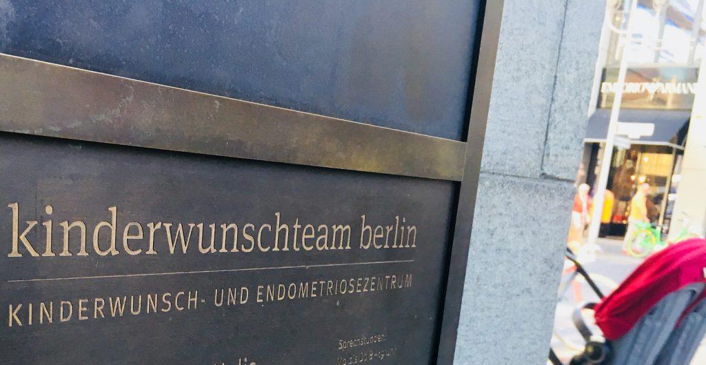 Das Kinderwunschzentrum in der Friedrichstraße: Anlaufstelle für viele unglückliche Paare (Foto: Constanze Nauhaus)